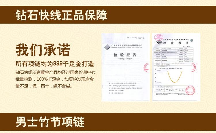 竹节 男士千足金项链,深圳10克黄金项链,男女士
